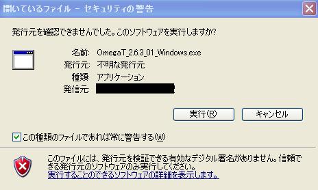 OmegaT0_1