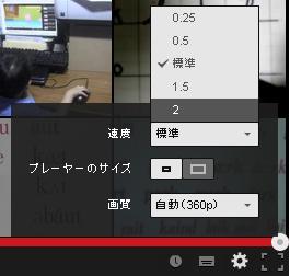 youtube-html5-change1