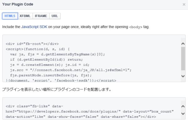 facebook_button1