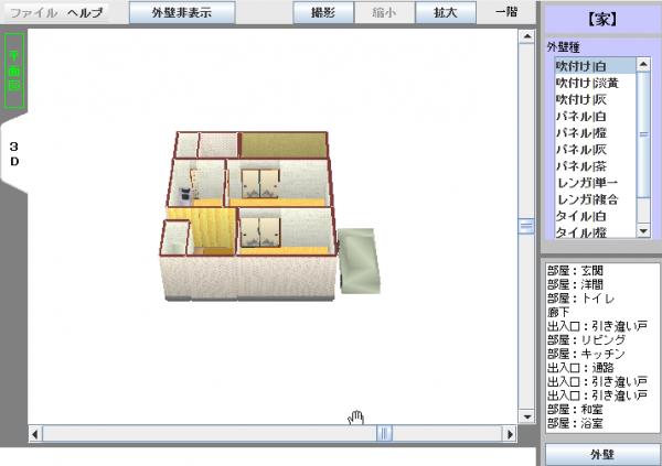fdesign1