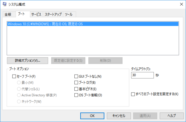windows10_system